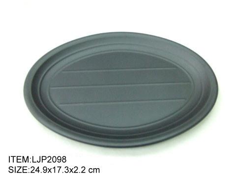 LJP2098 24.9x17.3x2.2 cm